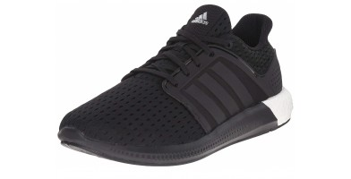 A comprehensive review of the Adidas Solar Boost.