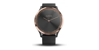 An in-depth review of the Garmin Vivomove HR fitness tracker.