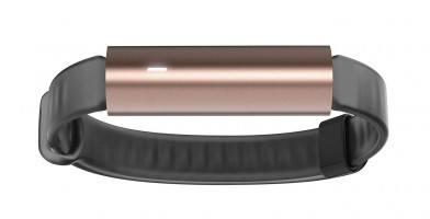 An in-depth review of the Misfit Ray fitness tracker.