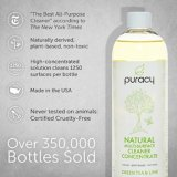 Puracy All Purpose Concentrate